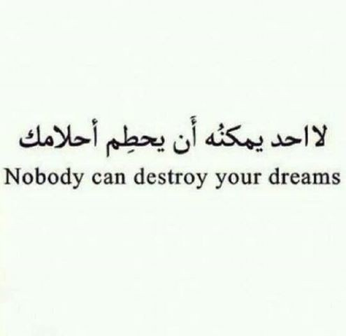 Nobody can destroy your dreams