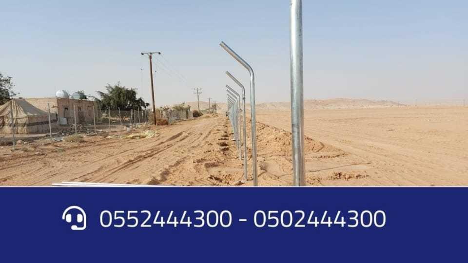 انواع الشبوك واسعارها في السعوديه 0552444300 شبوك تسوير المزارع والأراضي