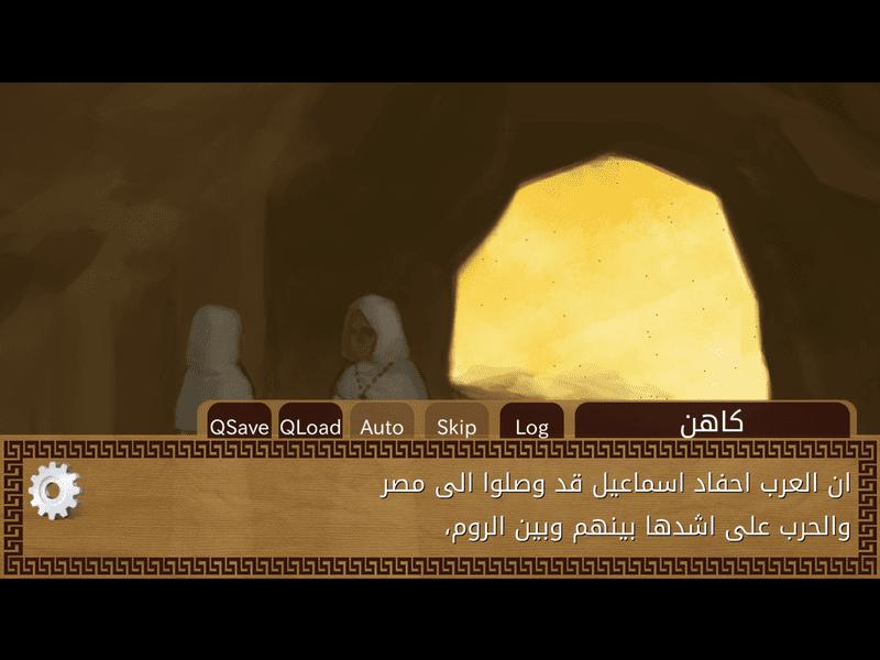 تفاعلية إسلامية للأطفال والكبار m
