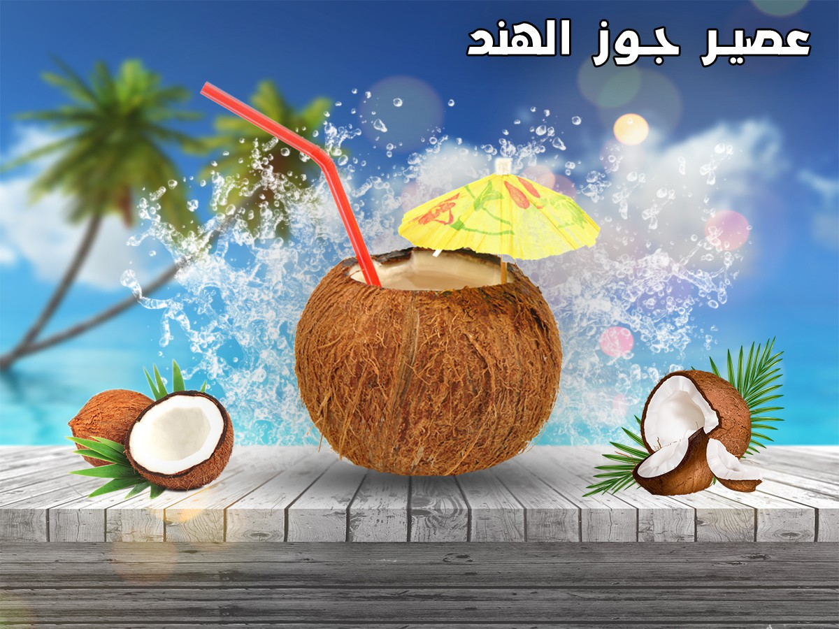 Coconut_Juice