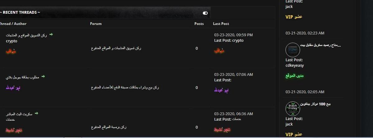 بيتم تصميم منتدي الافضل في الوطن العربي طرق دفع و ماركت و تصميم جذاب
