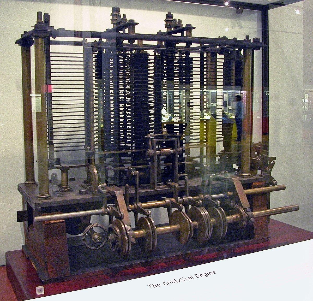من اخترع الحاسب الآلي؟ (1)