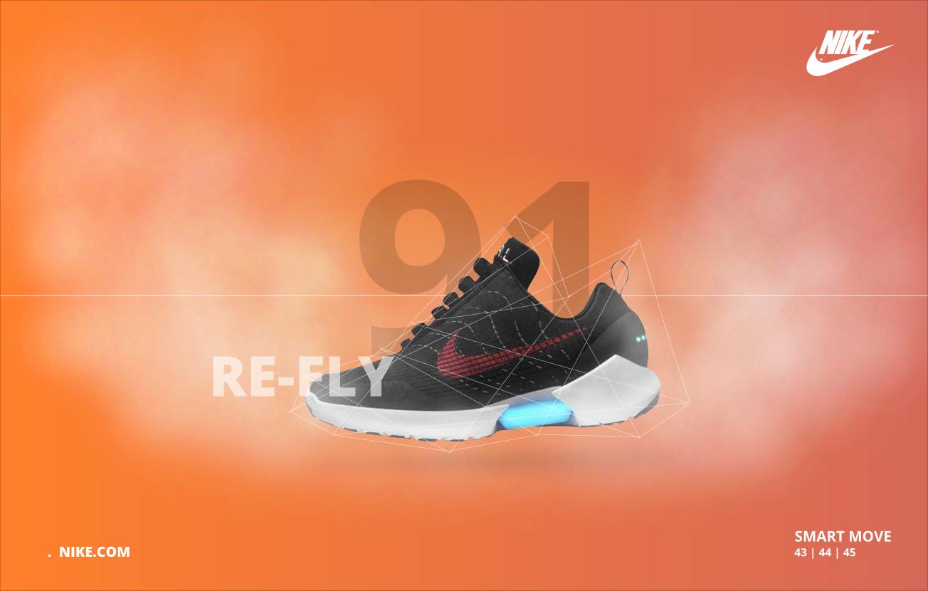 تصميمي لحذاء NIKE: قابلية Inkscape للتصميم غير المتجهي