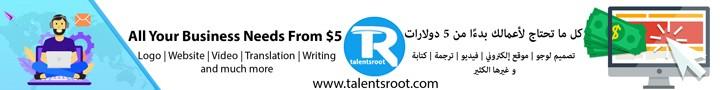 talentsroot.com
