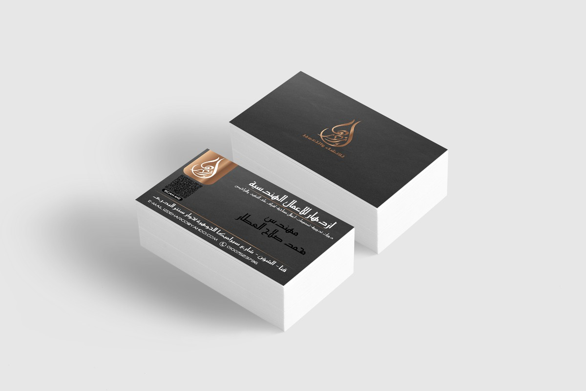 Business_Card_izdehar
