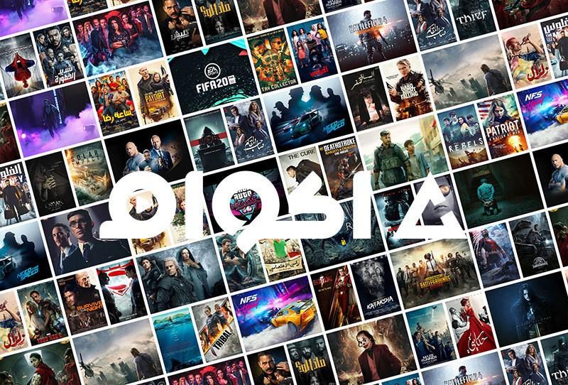 موقع اكوام الموقع العربي الأول لتحميل و مشاهدة الأفلام والمسلسلات