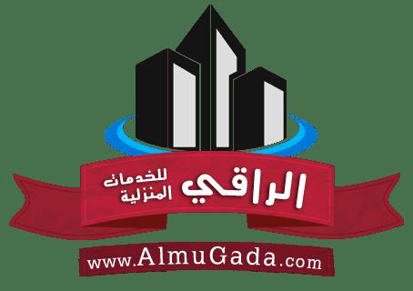تسربات المياه الرياض