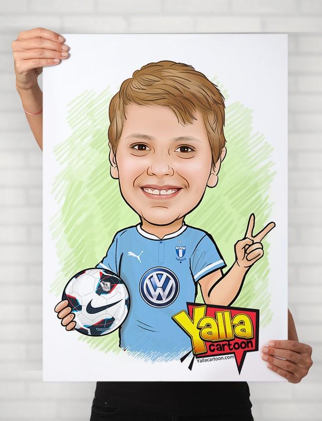طفلك لباس فريقه المفضل Yallacartoon.com