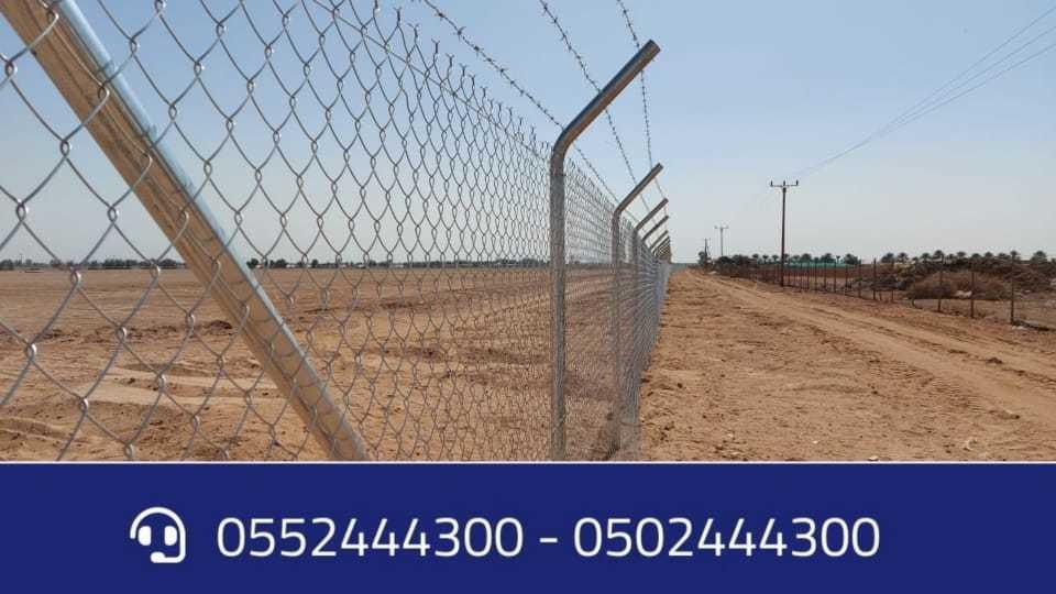 شبوك مزارع تبوك  تنفيذ أعمال الشبك والسياج تبوك 0502444300