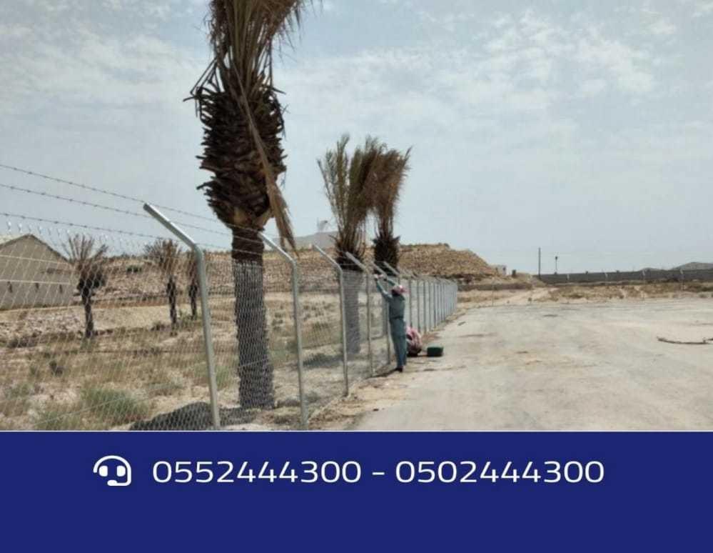 الشبوك لتسوير الأراضي والمـزارع0552444300 الشبوك