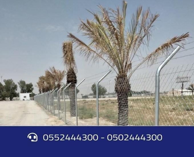شبوك جده شبوك الرياض شبوك الدمام 0552444300 شبوك الجوف شبوك تبوك وعرعر