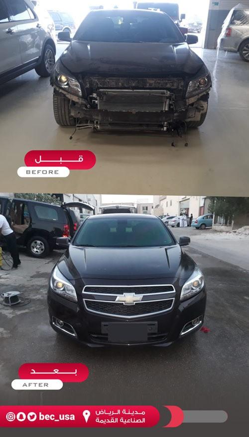 سمكرة سيارات في الرياض  L