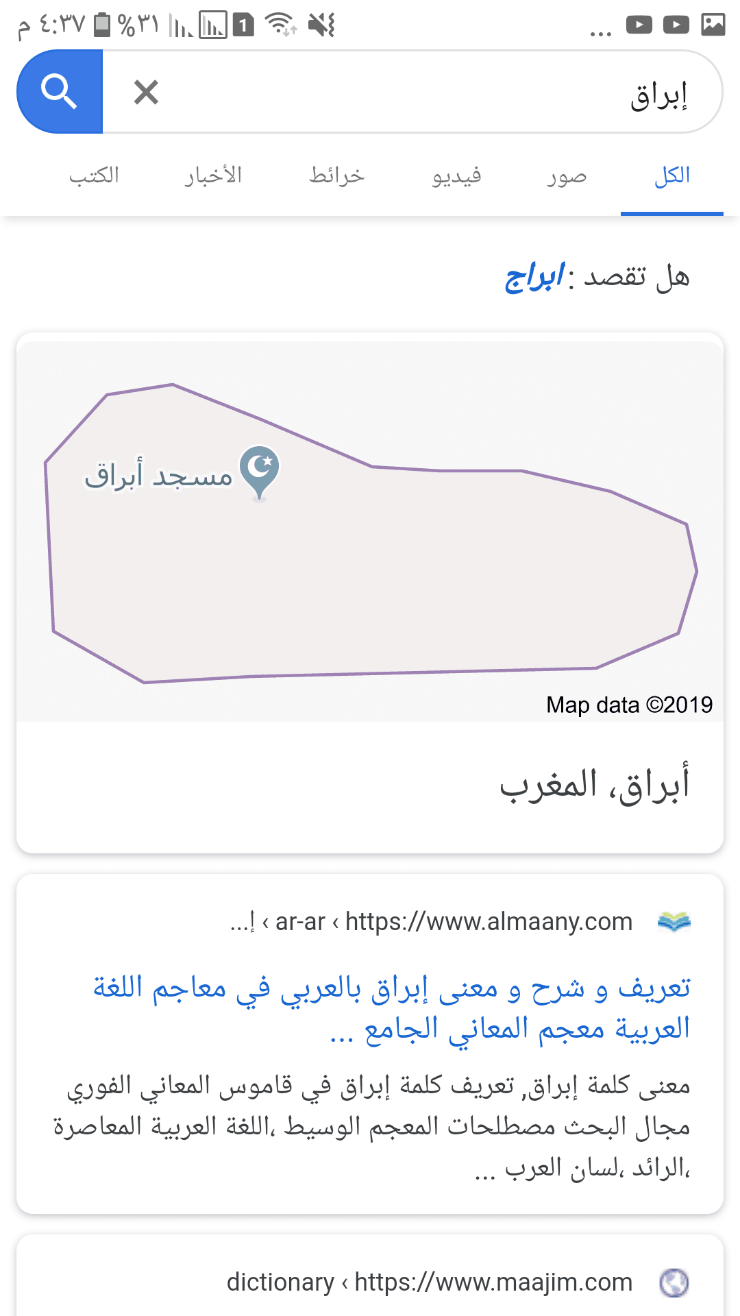 Screenshot_٢٠١٩٠٩٢٢-١٦٣٧٠١