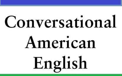 اللغة الإنجليزية الأمريكية