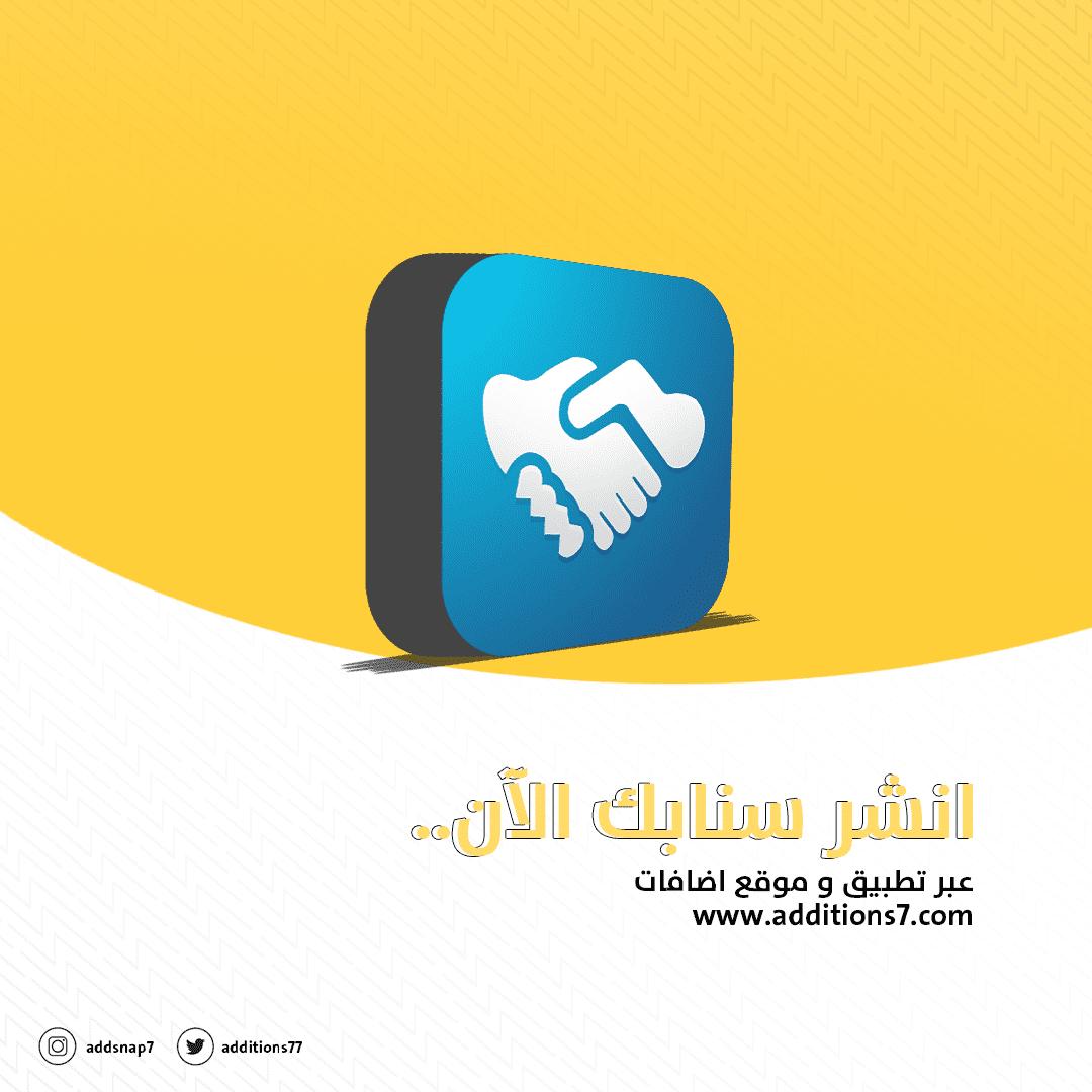 الموقع الأول السعودية لنشر حسابات
