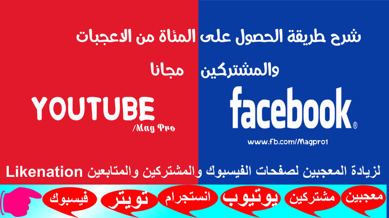 you_and_fb