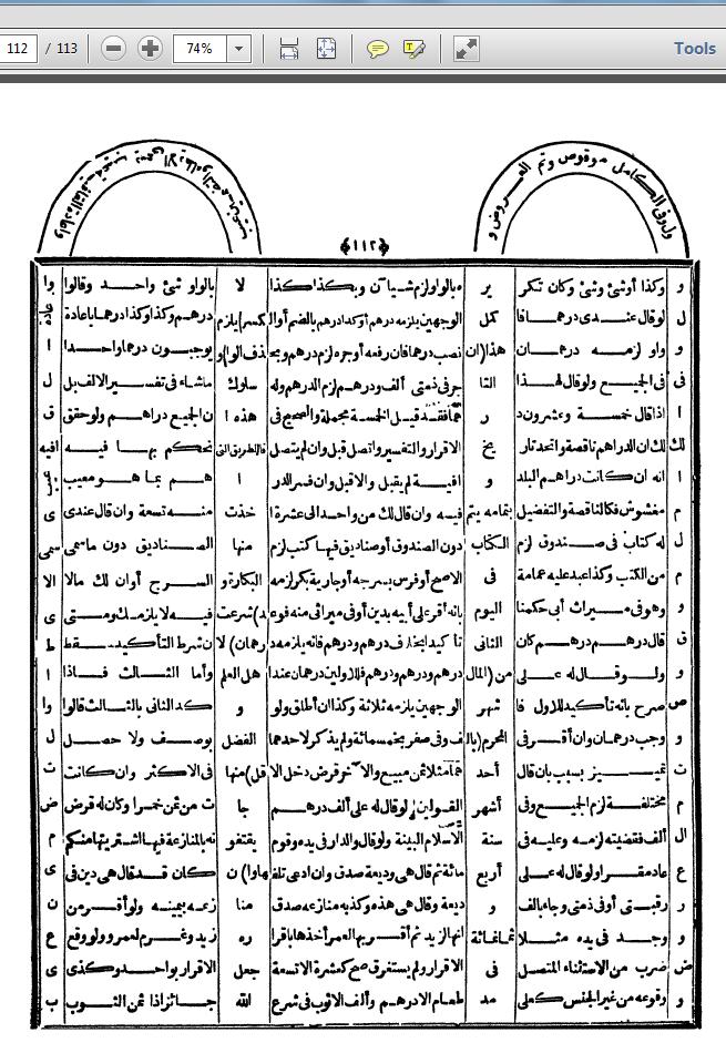 هل هناك مؤلفين عرب قدماء (ماتوا قبل +100 عام) كتبهم مفيدة الآن؟