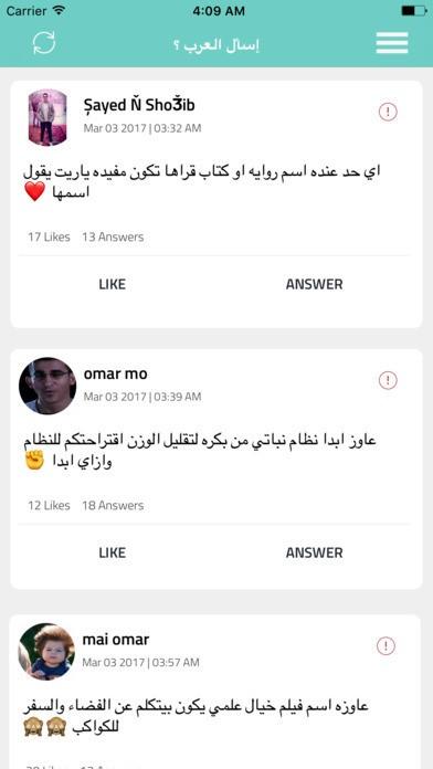 تطبيق إسال العرب شبكه اجتماعيه للعرب فقط m