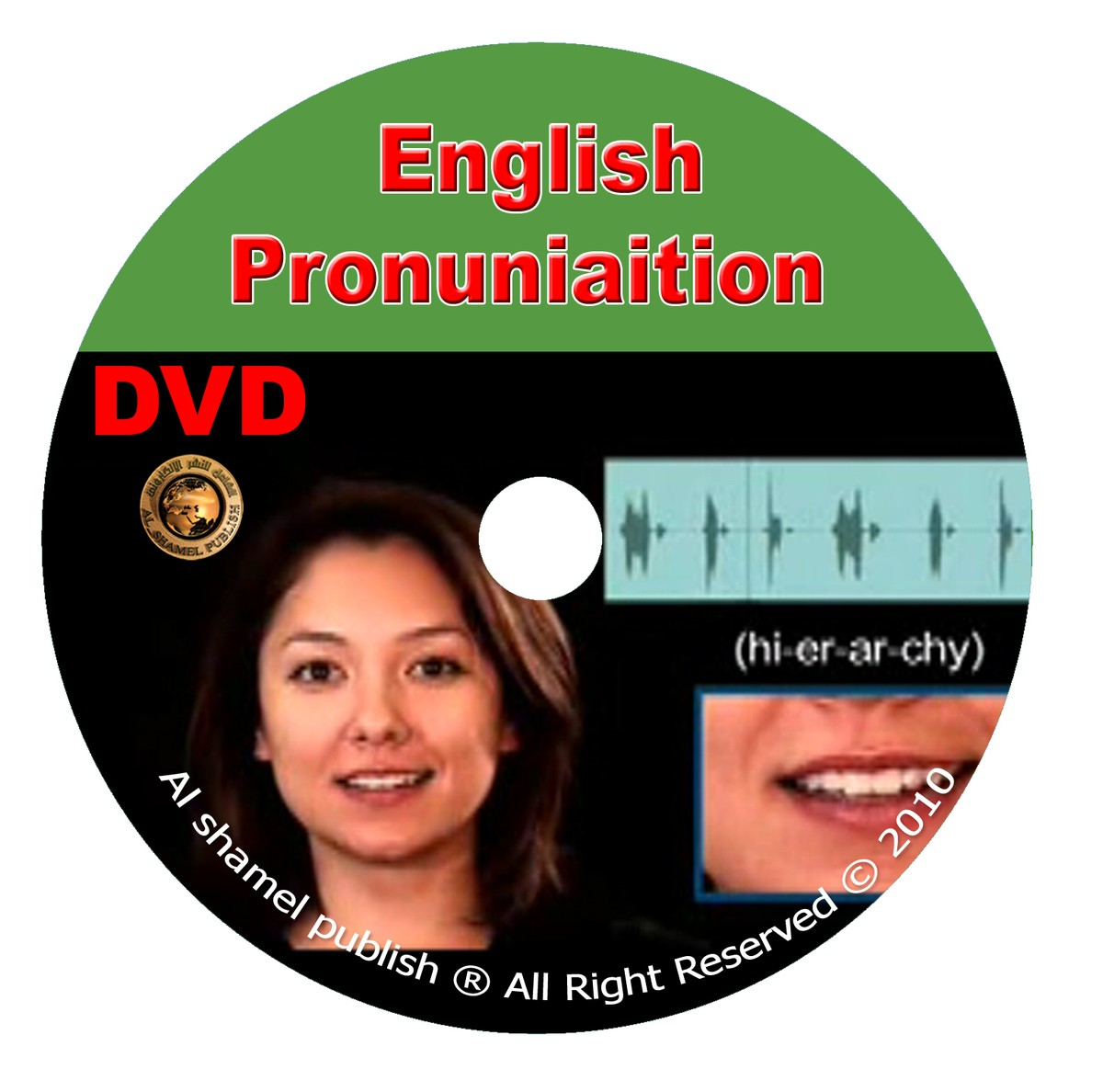 DVD_english_pronuniaition