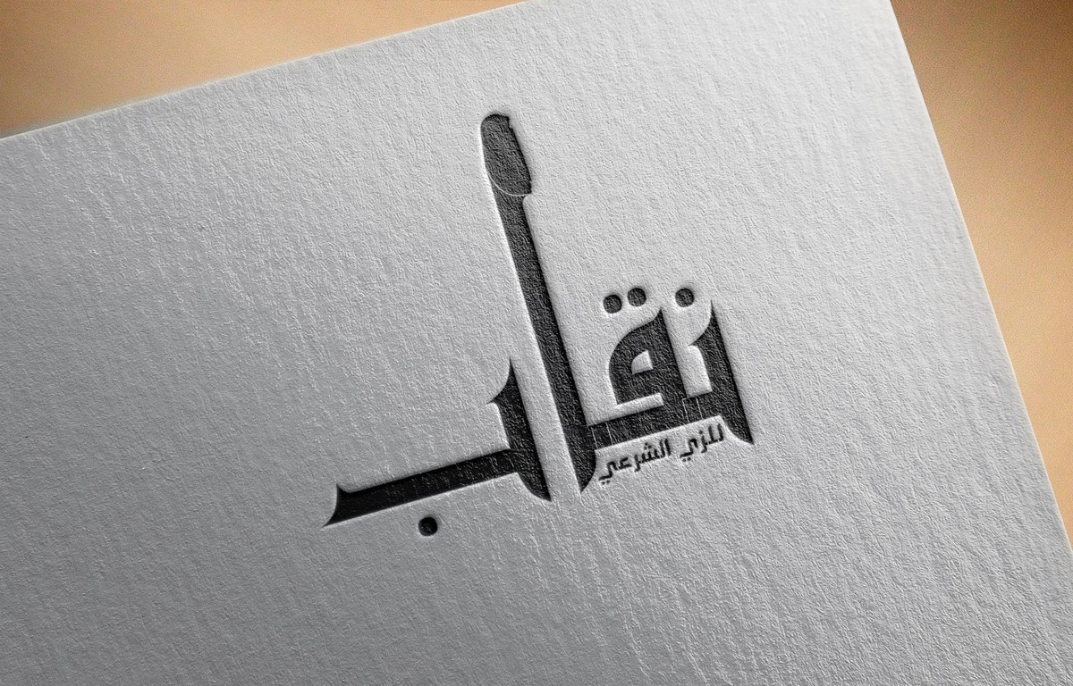 Logo-Mockup---Paper-Edition-1---by-PuneDesign